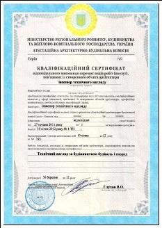 Сертификация экспертов сертификация услуг ресторанного хоз-ва