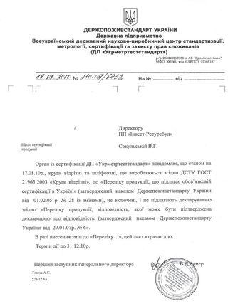 договор лизинга в украине образец
